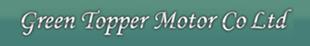 Green Topper Motor Company logo