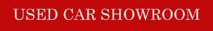 Used Car Showroom logo